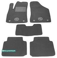 Двухслойные коврики Sotra Premium 10mm Grey для MG / Roewe 350 2011→ (ST 07433-CH-Grey)