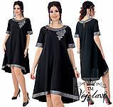 Платье женское нарядное Батал 48-62 рр. черной и электрик, фото 3