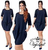 Женское платье с карманами Большой размер 48-62 рр.