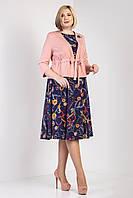 Яркий женский комплект платье и жакет синий