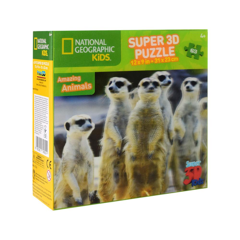 Пазлы 3D 13538 сурикаты, 63 детали, в коробке 15,5-15,5-5 см