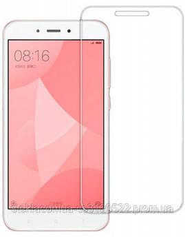 Защитное стекло 2.5D Xiaomi Redmi 4X