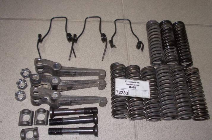 Ремкомплект корзины сцепления ЮМЗ (полный), фото 2