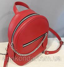112-1 Натуральная кожа Городской рюкзак Кожаный рюкзак Из натуральной кожи Рюкзак женский красный рюкзак, фото 2