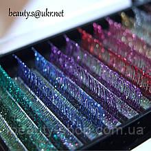 "Вії I-Beauty ""Glitter"", Гліттер, Д 0,10-12мм"