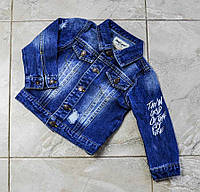 Пиджак джинсовый синего цвета для мальчика, MaCam