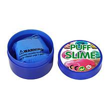 Жвачка для рук Puff Slime 90 г - синяя (AS-1901)