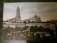 Открытка Киево Печерская Лавра до 1917 года