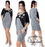 Платье женское весна-осень 52-62 рр.