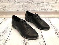 Туфли на шнурках женские оксфорды кожа черные 0594УКМ