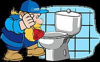 Прочистка каналізації Луцьк.Прочищення каналізації Луцьк.Чистка каналізації.