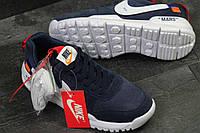 Кроссовки мужские синие с белым Nike off White Mars 6176