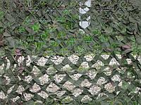 Маскировочное полотно ТС-75, военная сетка, подходит для изгородей, шалашей, 2-хсторонняя, 3х6 метров