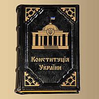 Книга кожаная Конституция України