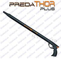 Пневматическое ружье для подводной охоты Salvimar PREDATHOR 65 Plus (с регулятором силы боя)