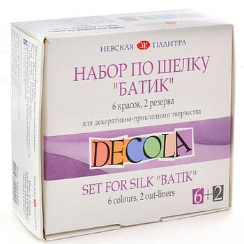 Краска акриловая для ткани Decola ЗХК Невская Палитра набор 6цв. по 50мл +2 резерва 4441200