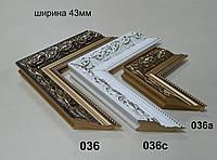Багет деревянный 40-50мм., фото 1