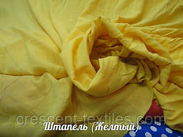 Штапель (Жовтий)