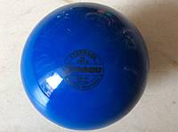Мяч гимнастический 300 гр. (синий) TOGU Германия