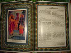 Иллюстрированное Евангелие, фото 2