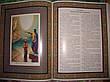 Иллюстрированное Евангелие, фото 3