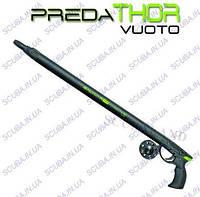 Пневматическое ружье для подводной охоты Salvimar PREDATHOR VUOTO 65 (с вакуумным надульником)