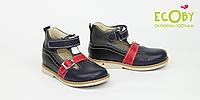 Туфли ортопедические Ecoby (Экоби)