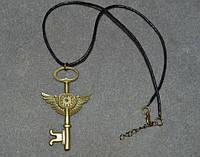 Крылатый ключ. на вощеном шнуре.