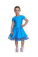 Платье для танцев голубое