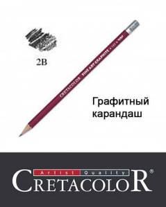 Карандаш графитный 2B, Cretacolor