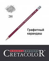 Карандаш графитный2Н, Cretacolor