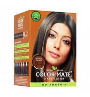 Краска для волос на основе натуральной хны Color Mate 75 г. Натуральный коричневый цвет. 9.2
