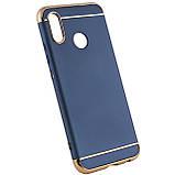 Чехол Epik Joint Series для Huawei P20 Lite Синий, фото 3