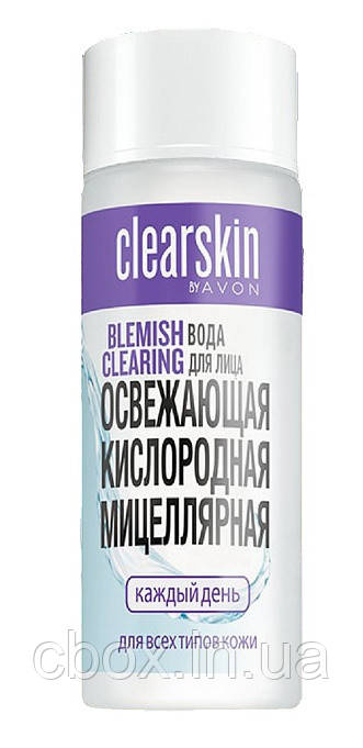 Освежающая кислородная мицеллярная вода для лица с экстрактом пшеницы и витамином Е, Avon Clearskin. 94776
