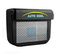 Авто вентилятор на солнечной батарее Auto Cooler, фото 1