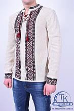Вышиванка (цв.кофейный/чёрный) мужская (длинный рукав) вышиванка Размер:44