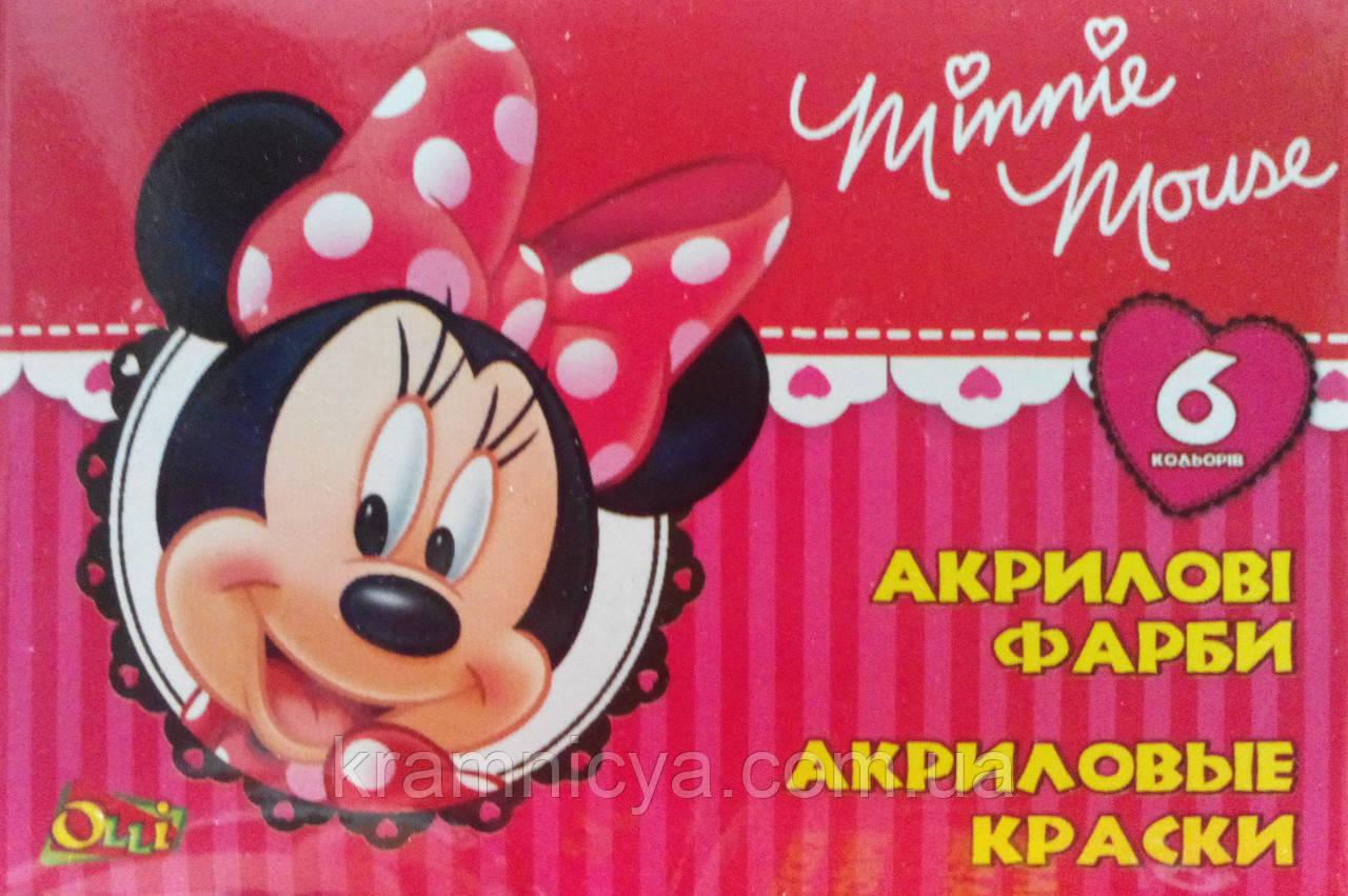 Акриловые краски Minnie Mouse, ТМ Olli , 6 цветов, 10мл.