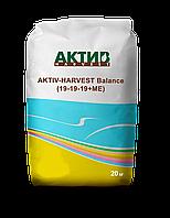 Мікродобриво Актив-Харвест Balance (19-19-19+МЕ) - 20 кг