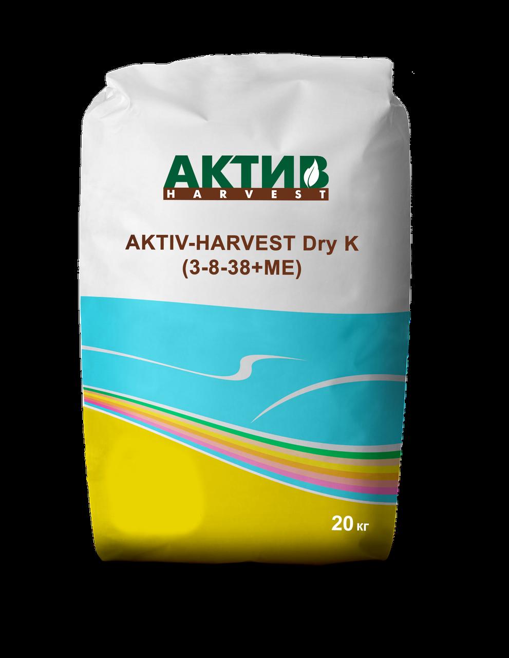 Мікродобриво Актив-Харвест Dry K (3-8-38+МЕ)