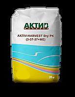 Мікродобриво Актив-Харвест Dry PK (3-37-37+Мg+МЕ)