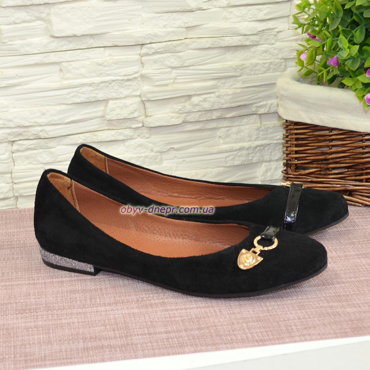 """Туфли женские замшевые черного цвета  на низком ходу. ТМ """"Maestro"""""""