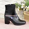 Ботинки женские   на устойчивом каблуке, фото 2