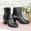 Ботинки женские   на устойчивом каблуке, фото 3