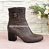 Ботинки   на устойчивом каблуке, декорированы ремешком, фото 2