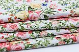 """Лоскут ткани """"Жёлто-коралловые букетики"""" на белом №1822а, размер 29*80 см, фото 3"""