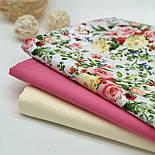 """Лоскут ткани """"Жёлто-коралловые букетики"""" на белом №1822а, размер 29*80 см, фото 4"""