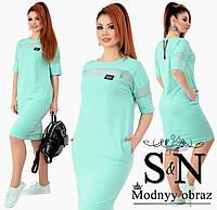 Женское спортивное платье т.м. Vojelavi A1219