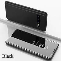Чехол Книжка для Samsung Galaxy S10 Plus 2019 G975 с зеркальной поверхностью (4 Цвета)