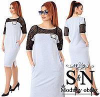 Женское стильное спортивное платье с макраме т.м. Vojelavi A1220