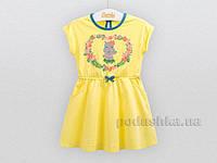 7ff2d34b5b8 Платье для Девочки Летнее Бемби Украина Жёлтое ПЛ208 — в Категории ...